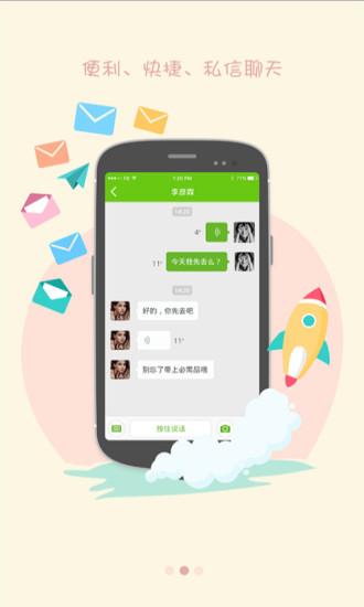 陪育100家�L版app v3.6.10 安卓版