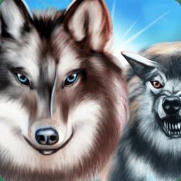 饿狼来了手游 v1.0 安卓预约版