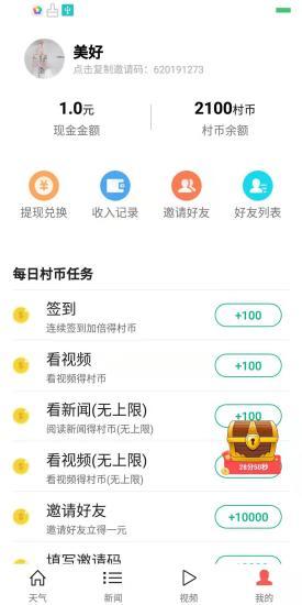 极简生活app v3.5.1.4 安卓版