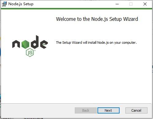 node.js最新版本 v12.16.1 32位