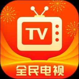 云图手机电视最新版v4.3.8 安卓版