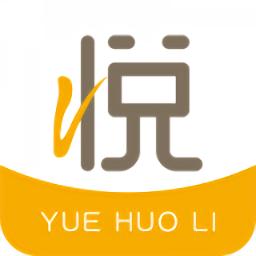 悦活里超市购物软件v1.0.10 安卓最新版