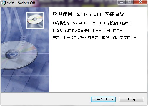 switch off�h化版