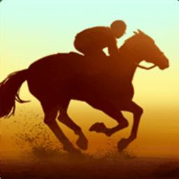 家族传奇马匹养成竞技最新版 v1.2.8 安卓版