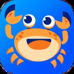 螃蟹快讯app