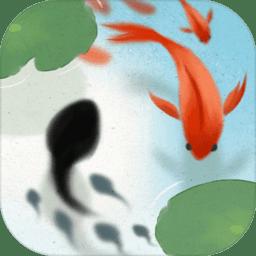 鱼戏荷塘游戏赚钱版 v1.0.0 安卓提现版