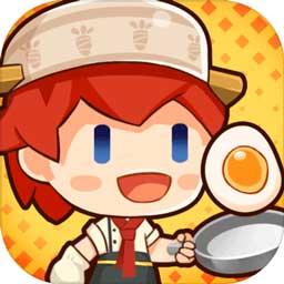 料理梦物语手游 v1.0 安卓版