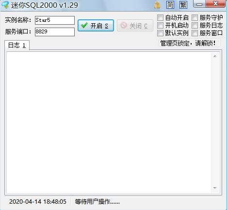 迷你sql2000�G色版