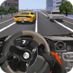 真实汽车驾驶模拟器手机版 v1.0.5 安卓中文版