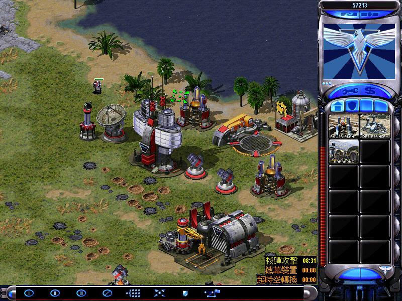 红色警戒2亚洲风云安装包 电脑版