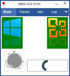 office2016激活工具kms v11.2.0 �G色免�M版