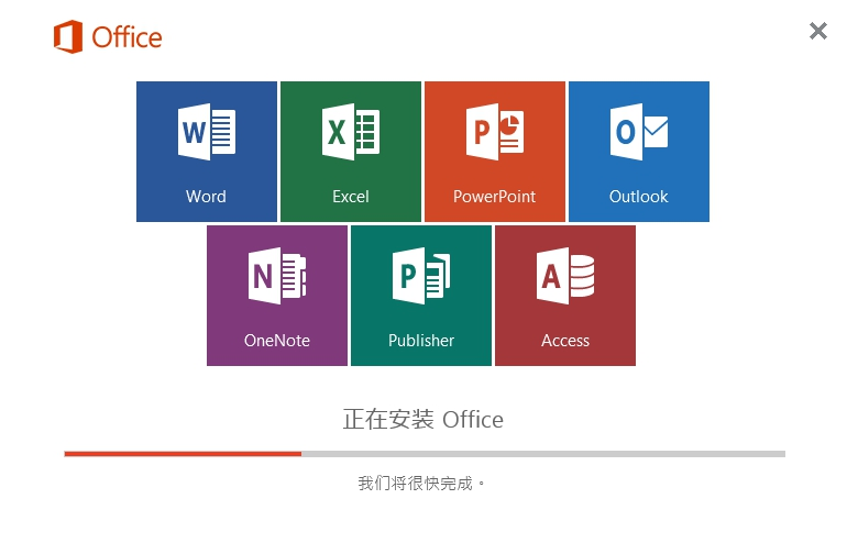 office2018激活工具kms(kmspico) 免�M版