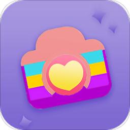 全能美颜相机app
