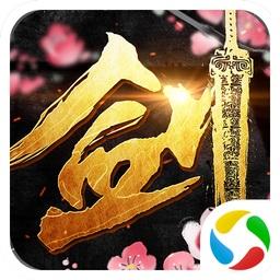 黑马游戏剑舞九天v50.4.2 安卓版