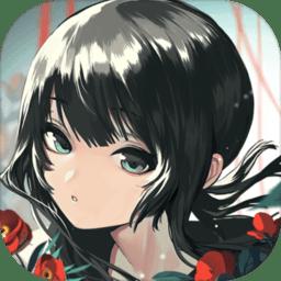 轻梦谭瓮之篇手游 v1.0 安卓预约版