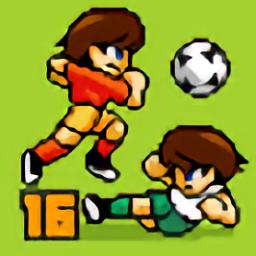 像素世界杯16中文版v1.0.5 安卓版