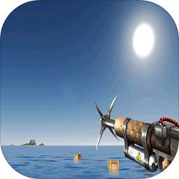 海洋生存模拟器中文版 v1.0.0 安卓版