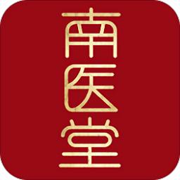 南�t堂appv1.4 安卓版