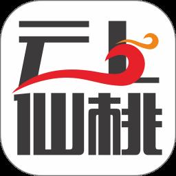 云上仙桃手机客户端v1.1.1 安卓官方版