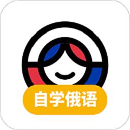 俄�Z�W��件 v1.2.2 安卓版