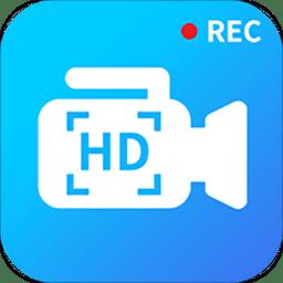 录屏助手最新版v2.1.2 安卓版