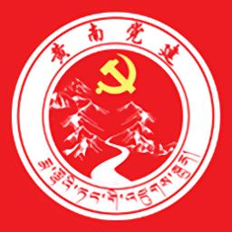 黄南先锋智慧党建平台