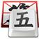 qq五笔输入法win10官方版 v2.3.622.400 电脑版