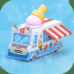 冰淇淋大师儿童手游 v1.0.0 安卓版
