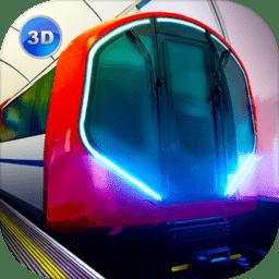 地铁驾驶模拟器手机版 v1.3 安卓版