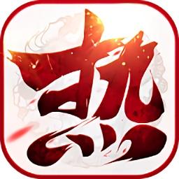经典传奇手游v3.1 安卓版