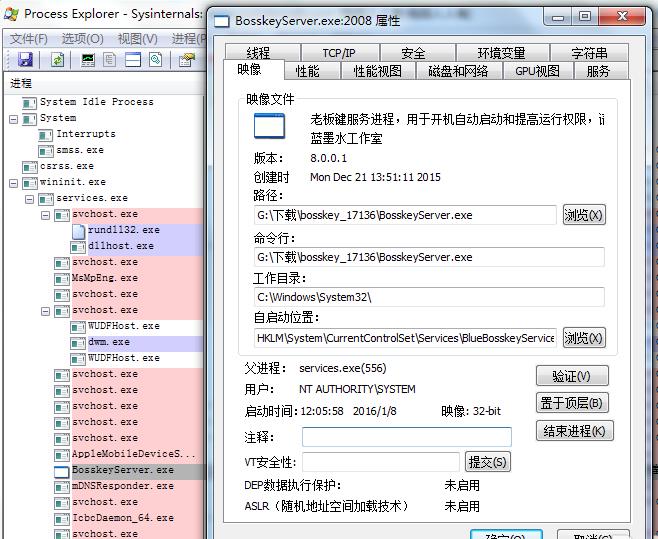 process explorer官方中文版(procexp)