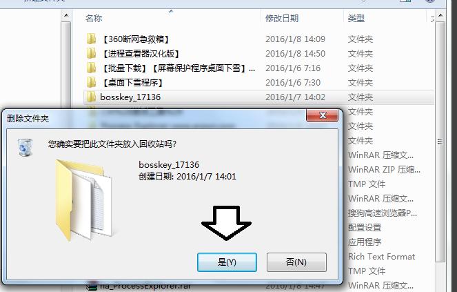 process explorer中文版