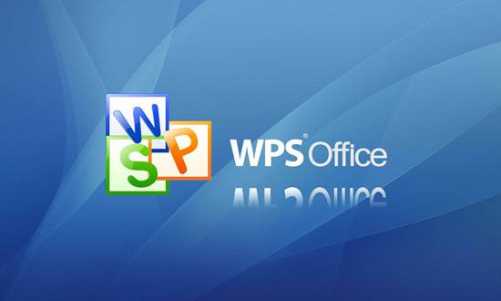 wps office 2005专业版
