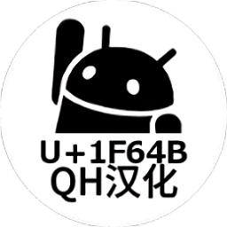 字符大师app