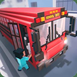 模拟校车手游v1.1 安卓版
