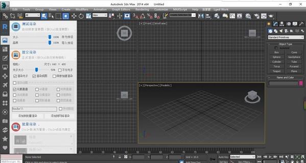 渲梦工厂无限试用版 v3.0.2.5 免登陆版
