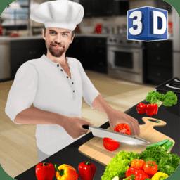 厨师模拟器手机版
