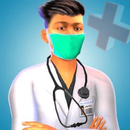 医院模拟器手机版
