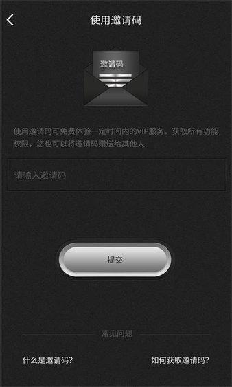 qq消息发送器软件 v1.0.8 安卓版
