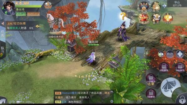 武道传说游戏 v1.2.6 安卓版