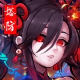 长安恋语游戏 v1.0 安卓预约版