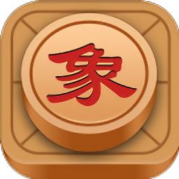 乐游中国象棋手机版v1.0 安卓预约版