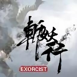 斩妖行手游 v1.0 安卓预约版