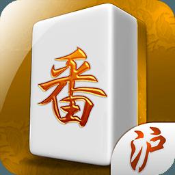 上海麻���C游��v3.1.0 安