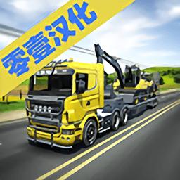 驾驶模拟器2020无限金币版 v1.0 安卓版