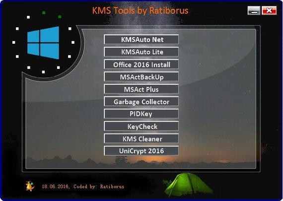 kms系统激活工具免费版 绿色版