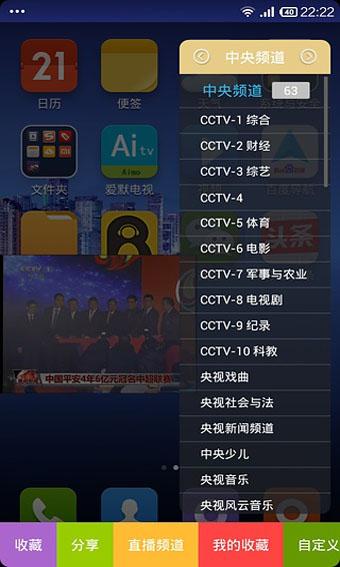 �勰���app