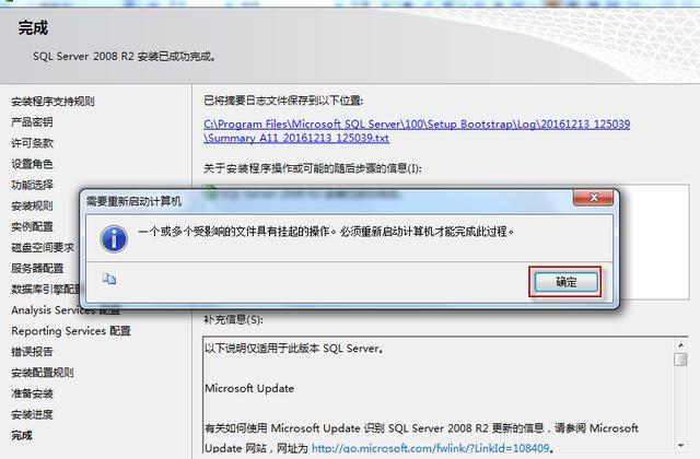 sql server2008r2中文版 免费版
