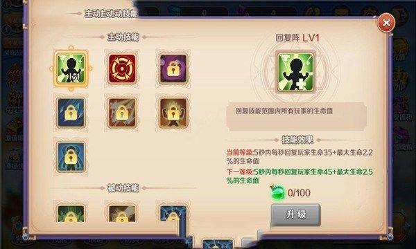 �Z���鹩�手游 v1.0 安卓版