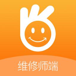 牛牛好管家�S修��appv1.1.1.1